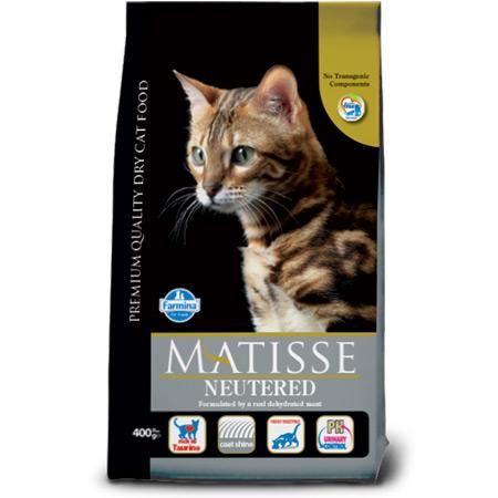 Croccantini Matisse per Gatto Sterilizzato