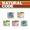 Scatolette Gatto Natural Code da 85gr