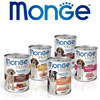 Monge Fresh per Cani in Lattina da 400gr