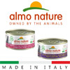 Scatolette Almo Nature HFC Gatto da 70gr Made in Italy
