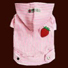Giacca Jeans Rosa