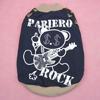 Maglietta Punk Rock